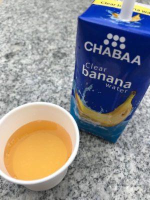 バナナジュースコップ