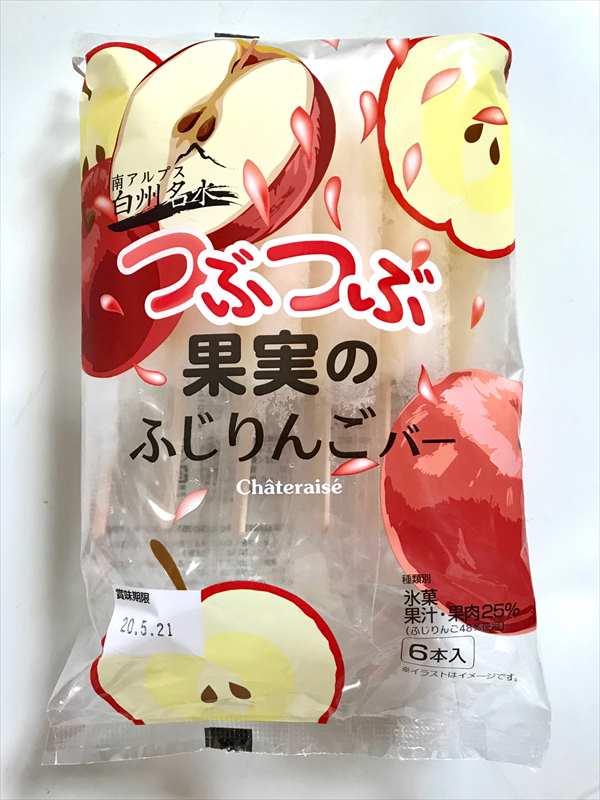 シャトレーゼ つぶつぶ果実のふじりんごバー