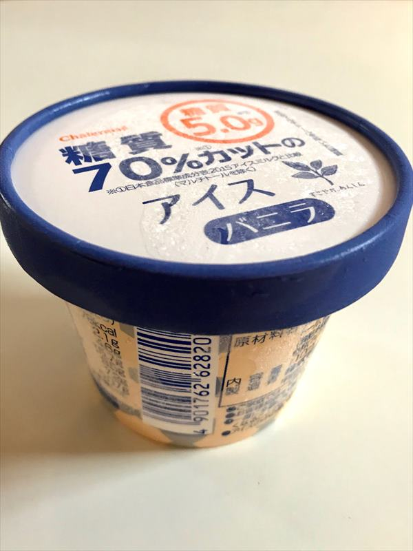 シャトレーゼ 糖質70%カットのアイス バニラ