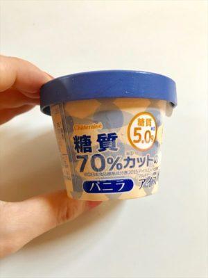 シャトレーゼ 糖質70%カットのアイス バニラ側面