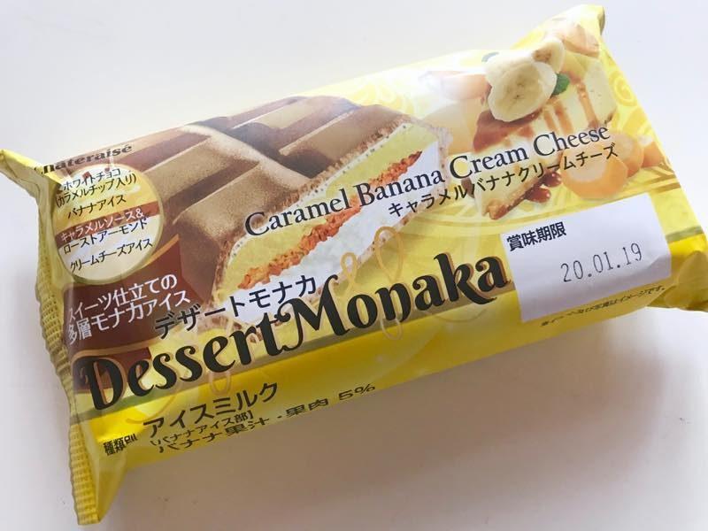 シャトレーゼ DESSERTモナカ キャラメルバナナクリームチーズ
