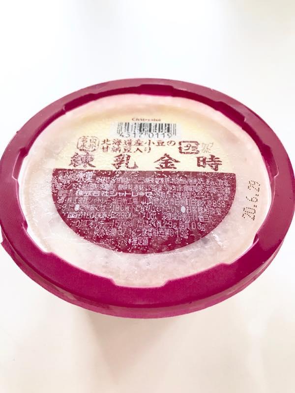 シャトレーゼ 白州名水かき氷 北海道産小豆の甘納豆入り 練乳金時