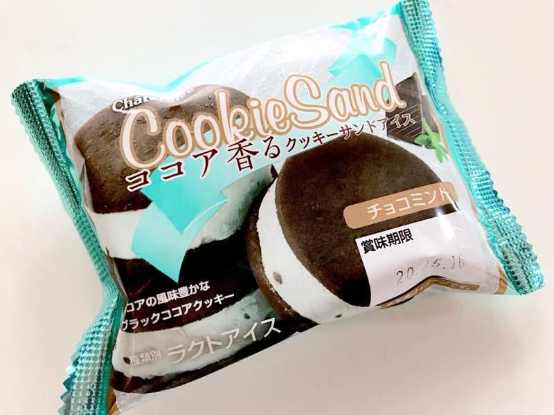 シャトレーゼ ココア香るクッキーサンドアイス チョコミント