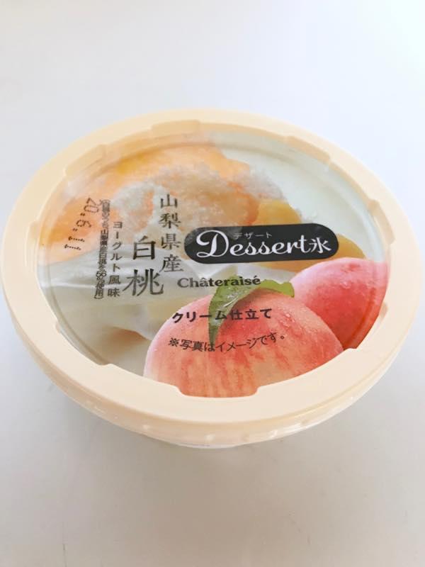 シャトレーゼ DESSERT氷クリーム仕立て 山梨県産白桃 ヨーグルト風味