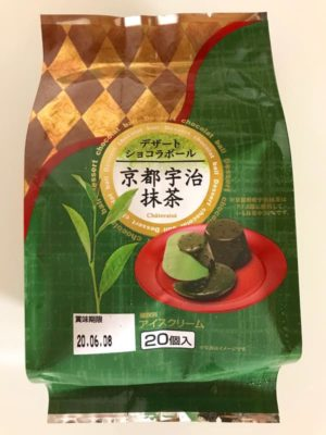 シャトレーゼ デザートショコラボール 京都宇治抹茶