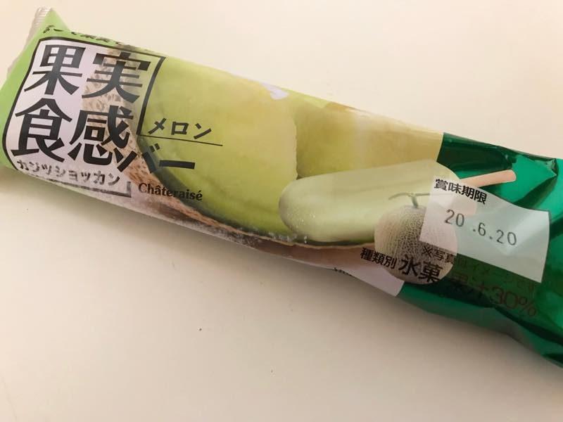 シャトレーゼ 果実食感バー メロン