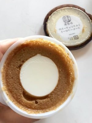 シャトレーゼ 白州名水かき氷 ミルクジェラートのコーヒーフロート中身