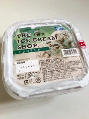 シャトレーゼ THE ICE CREAM SHOP チョコミント