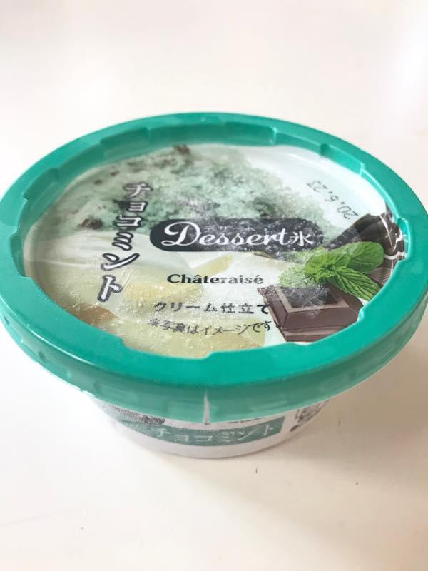 シャトレーゼ DESSERT氷クリーム仕立て チョコミント
