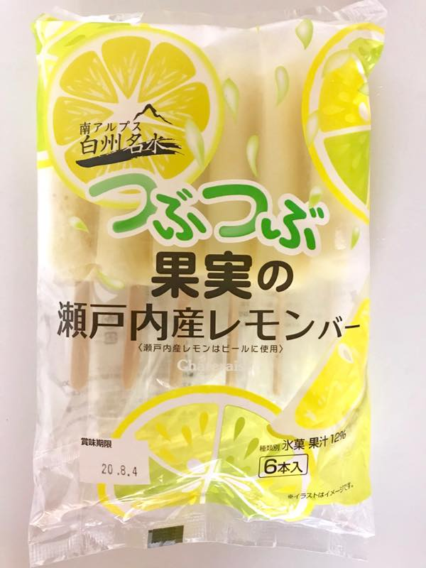 シャトレーゼ つぶつぶ果実の瀬戸内産レモンバー