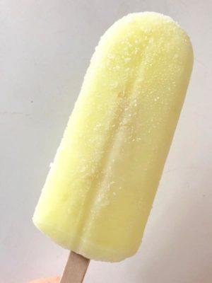 シャトレーゼ レモン・ザ・スーパー中身