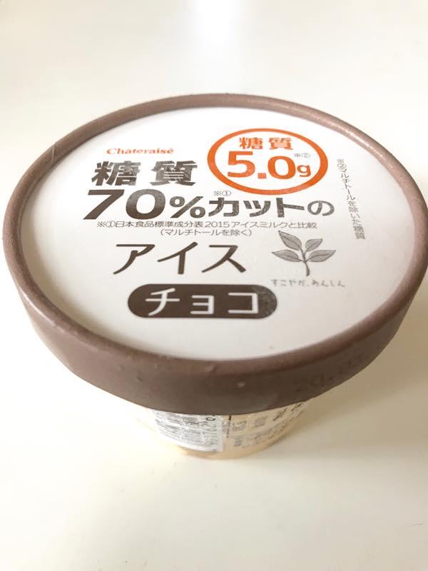シャトレーゼ 糖質70%カットのアイス チョコ