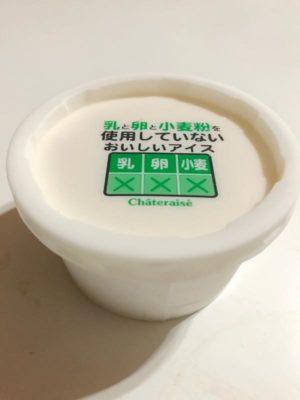 シャトレーゼ 乳と卵と小麦粉を使用していないおいしいアイス1個