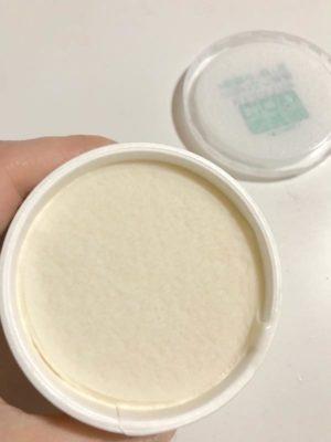シャトレーゼ 乳と卵と小麦粉を使用していないおいしいアイス中身