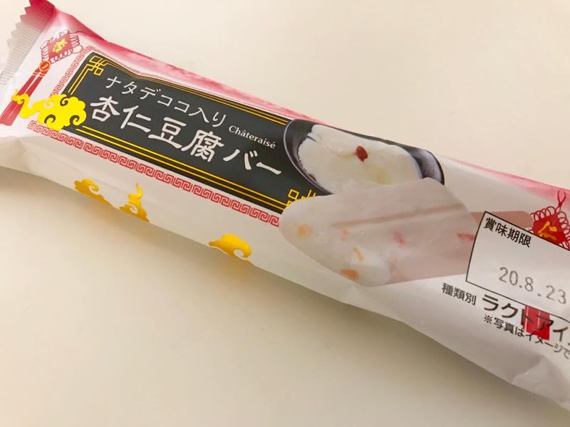 シャトレーゼ ナタデココ入り杏仁豆腐バー
