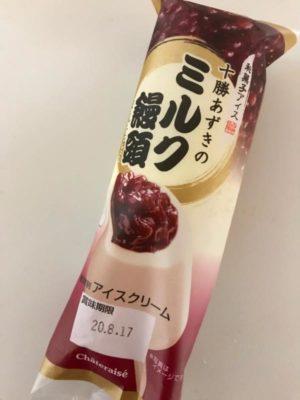 シャトレーゼ 十勝あずきのミルク饅頭
