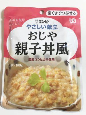 ユニバーサルデザインフード親子丼風 キユーピー表