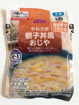 ユニバーサルデザインフード親子丼風 トップバリュ表