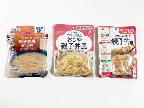 ユニバーサルデザインフード親子丼風